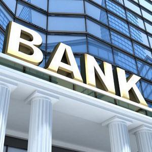 Банки Лопатинского
