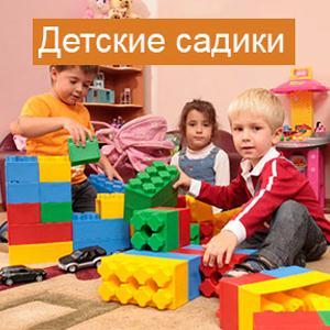 Детские сады Лопатинского