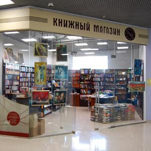 Книжные магазины Лопатинского