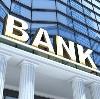Банки в Лопатинском