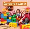 Детские сады в Лопатинском