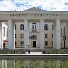 Дворцы и дома культуры в Лопатинском