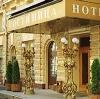 Гостиницы в Лопатинском