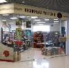 Книжные магазины в Лопатинском