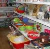 Магазины хозтоваров в Лопатинском