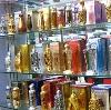Парфюмерные магазины в Лопатинском