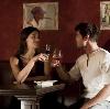 Рестораны, кафе, бары в Лопатинском