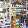 Строительные магазины в Лопатинском