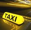 Такси в Лопатинском