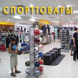 Спортивные магазины Лопатинского