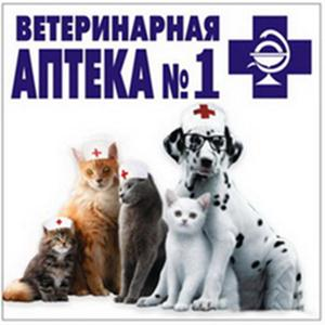 Ветеринарные аптеки Лопатинского